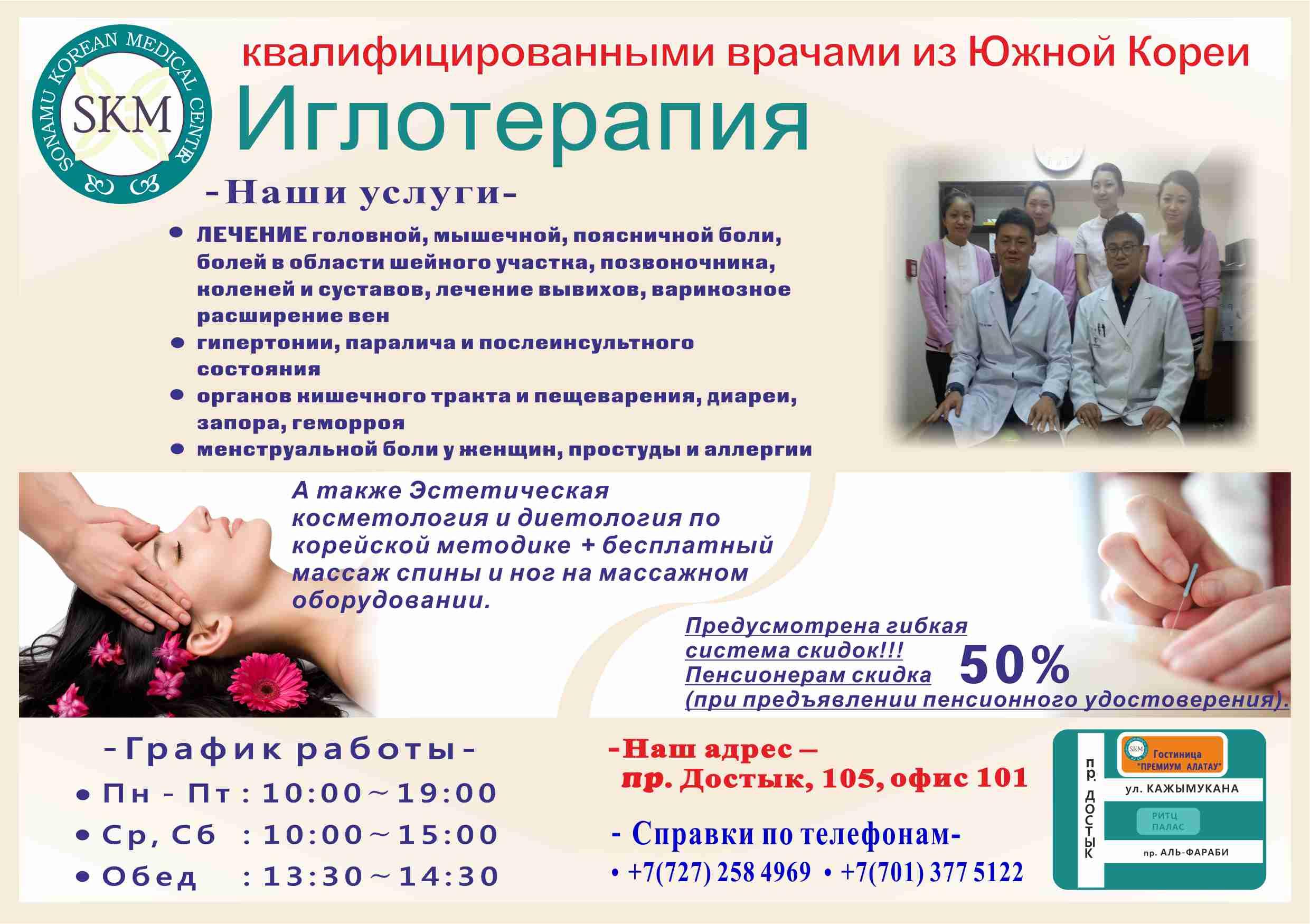 продвижение инстаграм казахстан